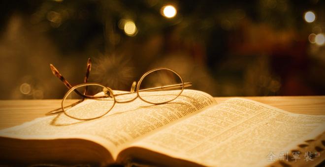 聖經見證的安商洪上帝