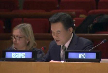 上帝的教會金湊哲牧師,在聯合國總會會議中演講